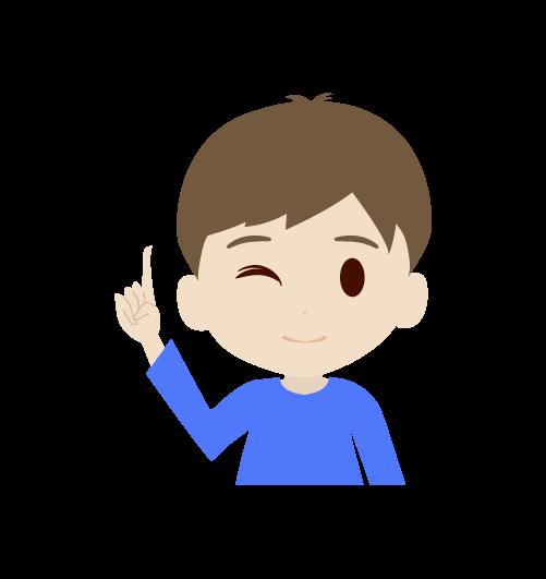 指差し男の子のイラスト
