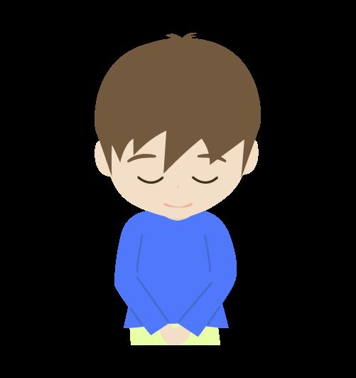 お礼する男の子のイラスト
