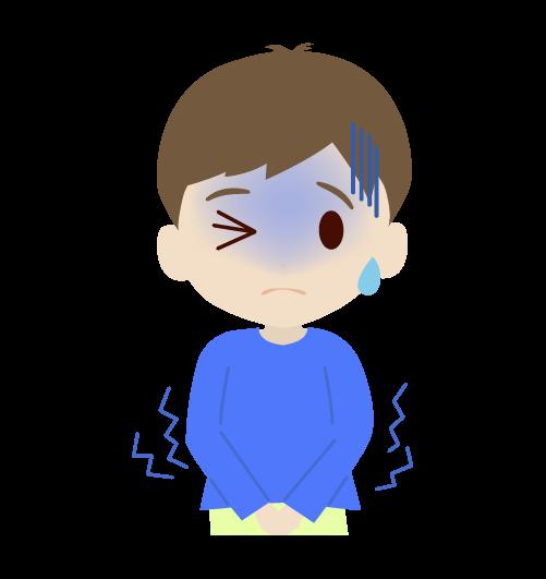 おしっこを我慢する男の子のイラスト