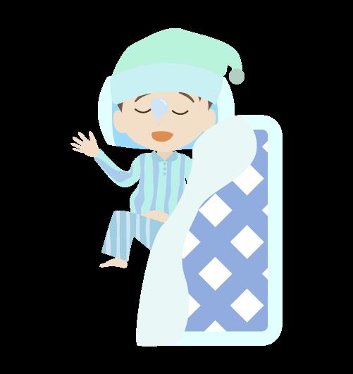 寝相の悪い男の子のイラスト