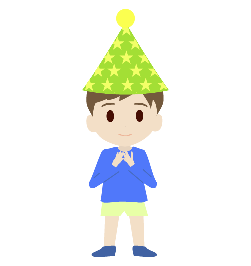 パーティーの男の子のイラスト