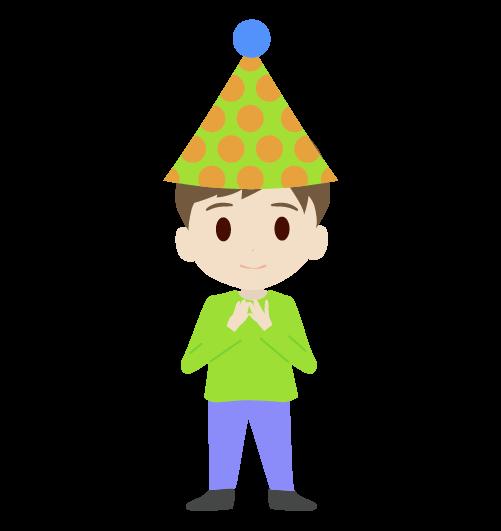 パーティーの男の子のイラスト2