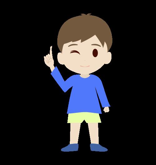 指差しする男の子のイラスト