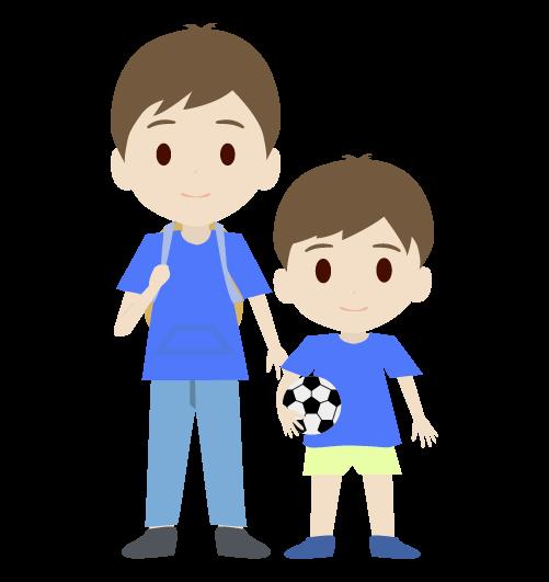 男の子の兄弟のイラスト
