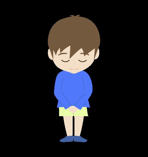 お辞儀する男の子のイラスト