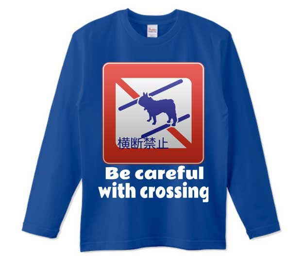 Be careful with crossingTシャツ ブルー
