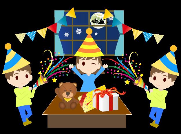 クリスマスパーティーのイラスト(背景なし)