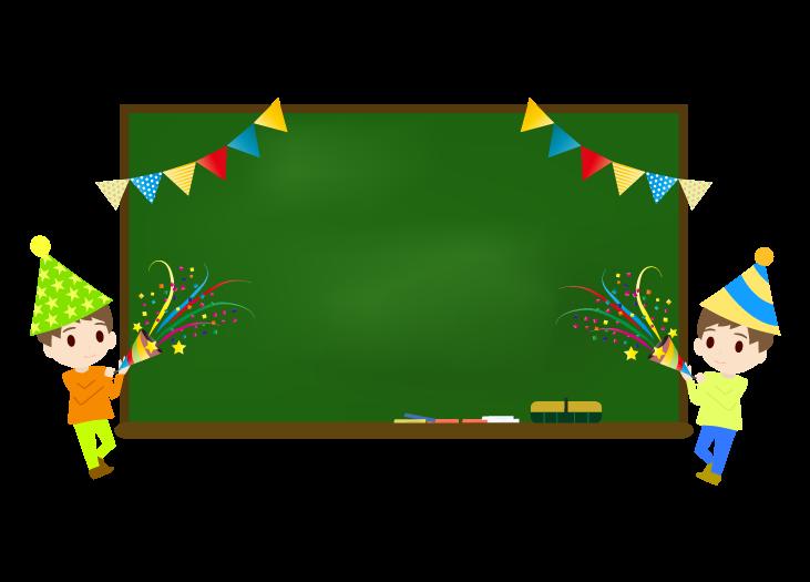 パーティーの黒板のイラスト