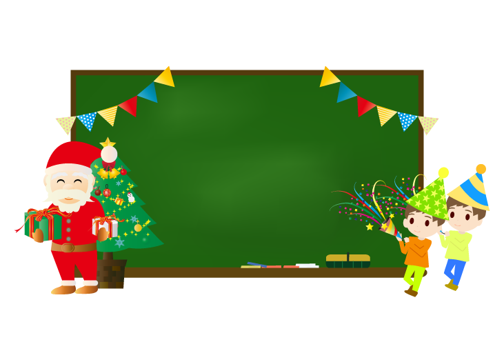 クリスマスパーティーの黒板のイラスト