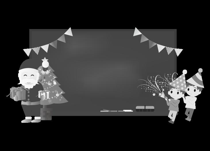 白黒のパーティーの黒板のイラスト