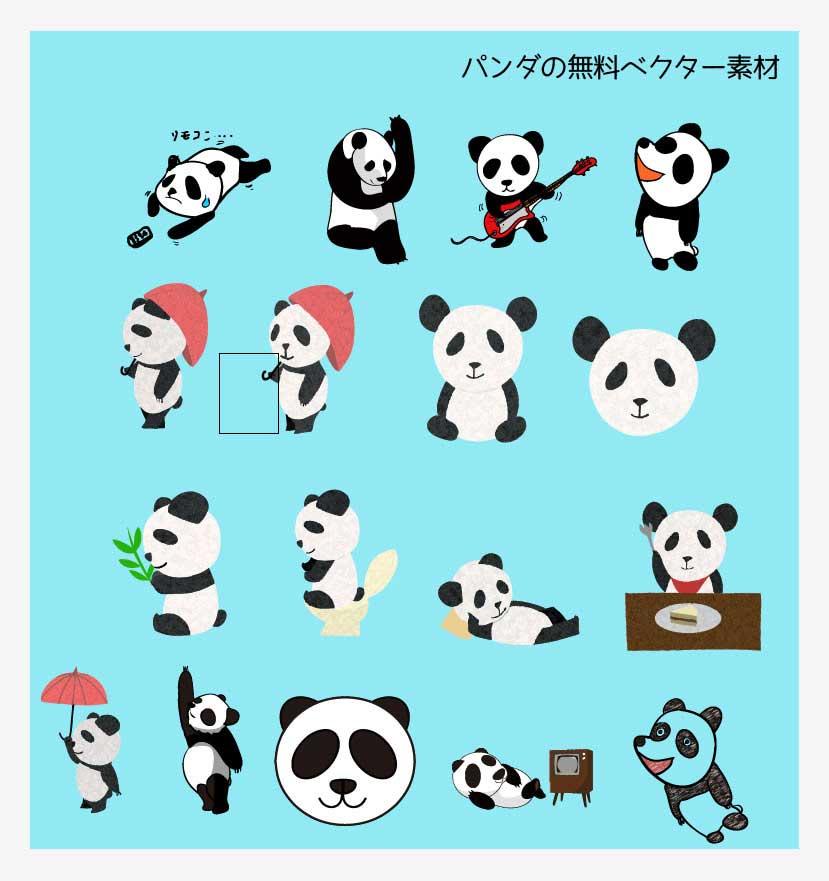 パンダのベクターイラストセット