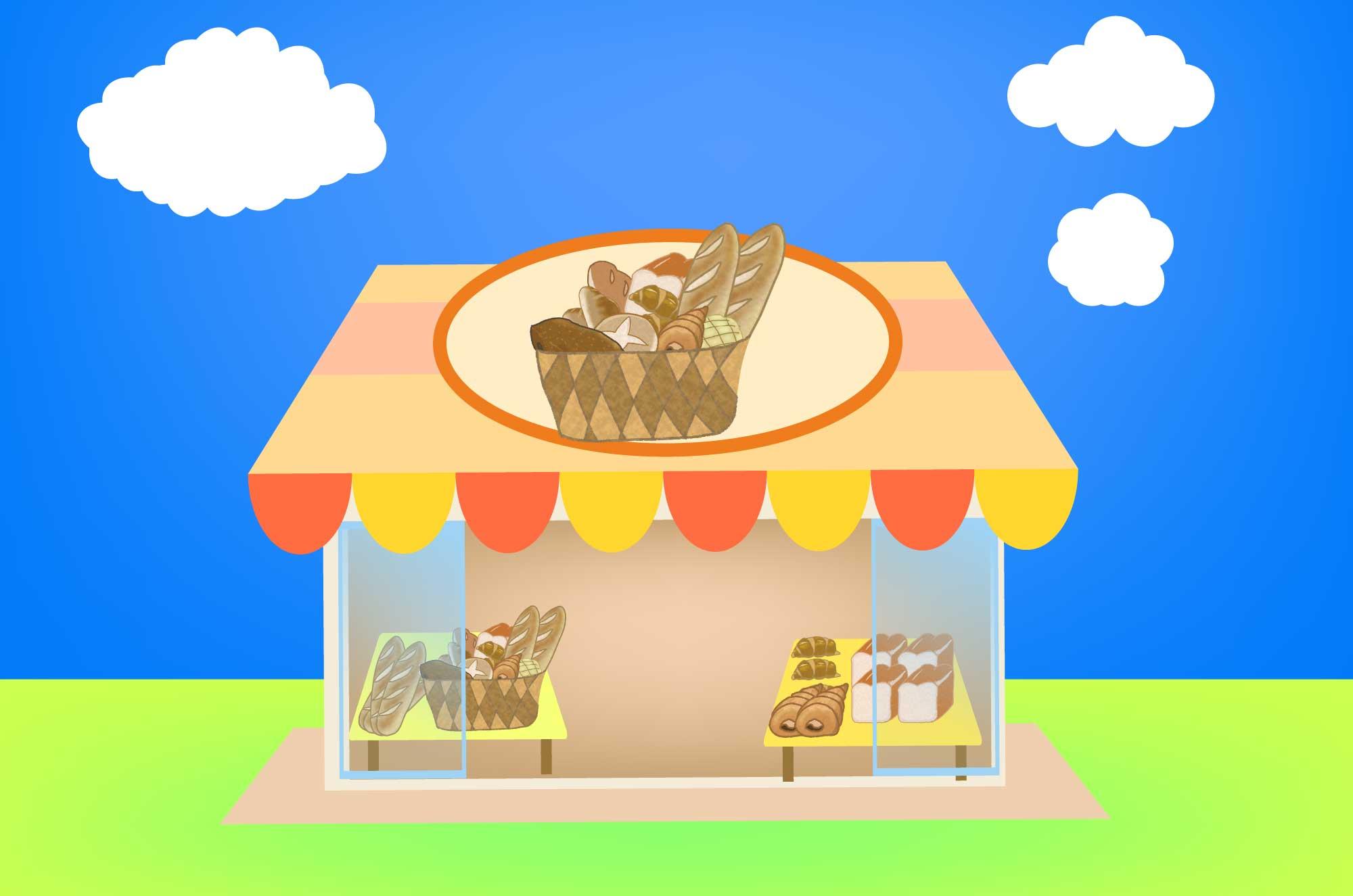 パン屋の無料イラスト - 可愛いお店の建物フリー素材