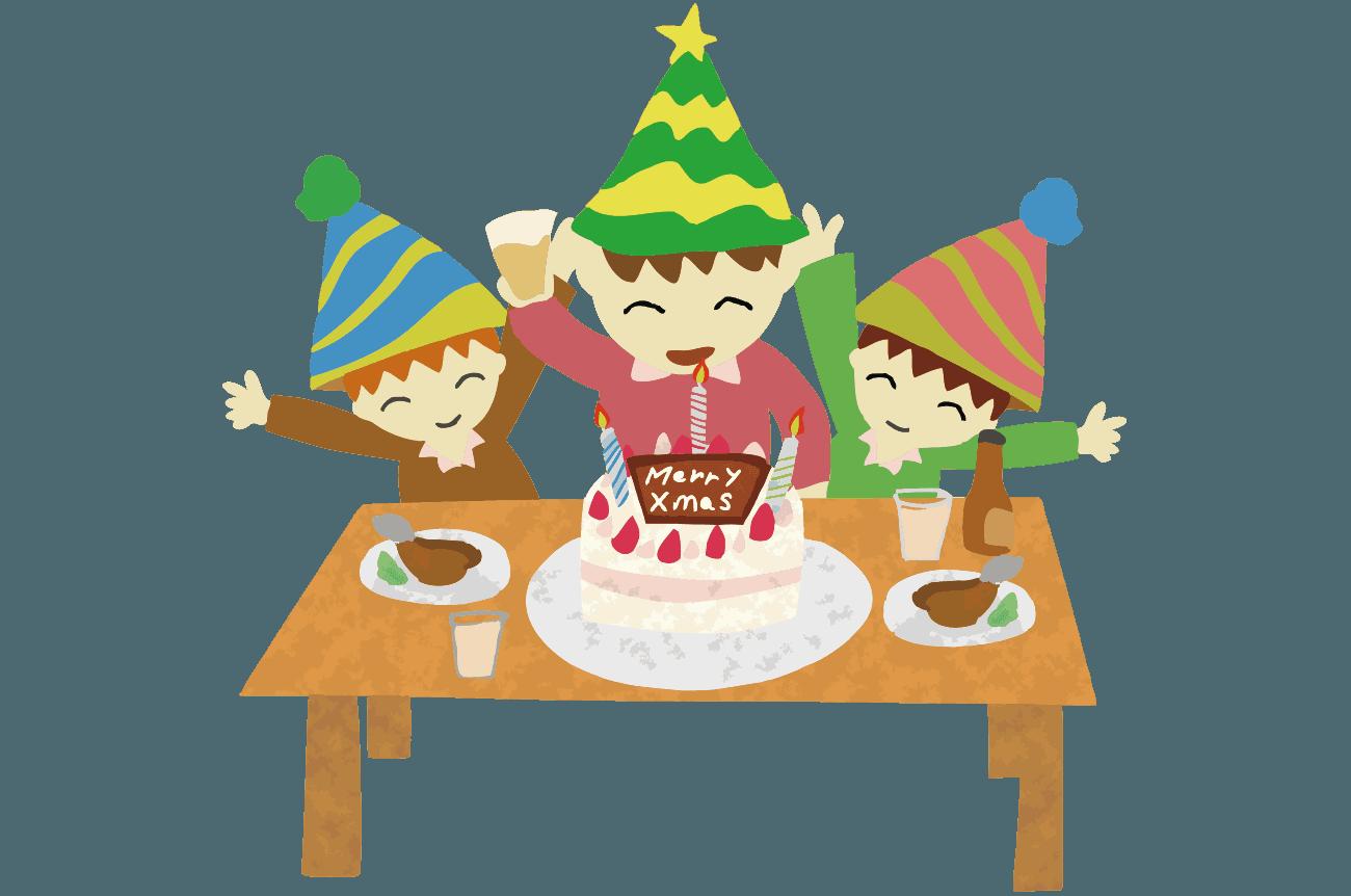 可愛いクリスマスパーティー