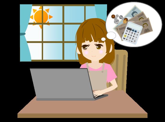 家計簿をパソコンでつける主婦のイラスト