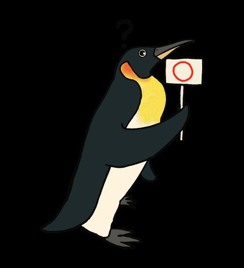 丸ペンギンのイラスト