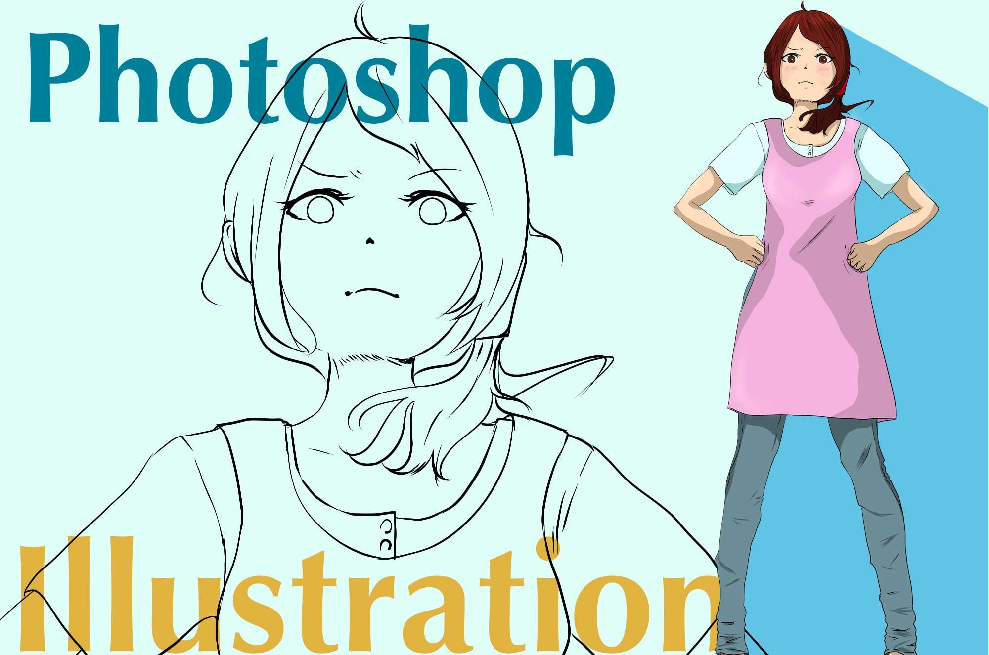 フォトショップで簡単にイラストを描く方法