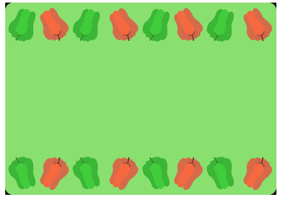 ピーマンフレーム(背景あり972×684)