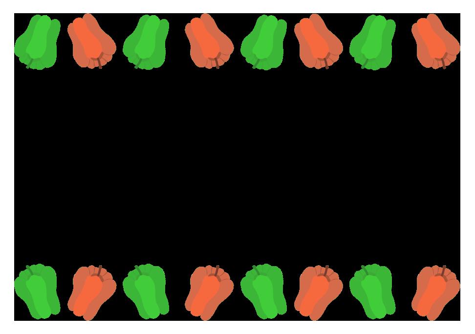 ピーマンフレーム(背景なし972×684)