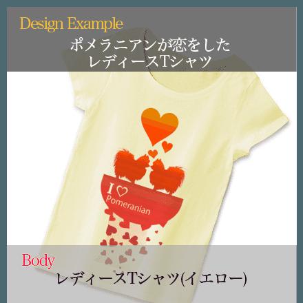 ガーリーシルエットのレディースTシャツ