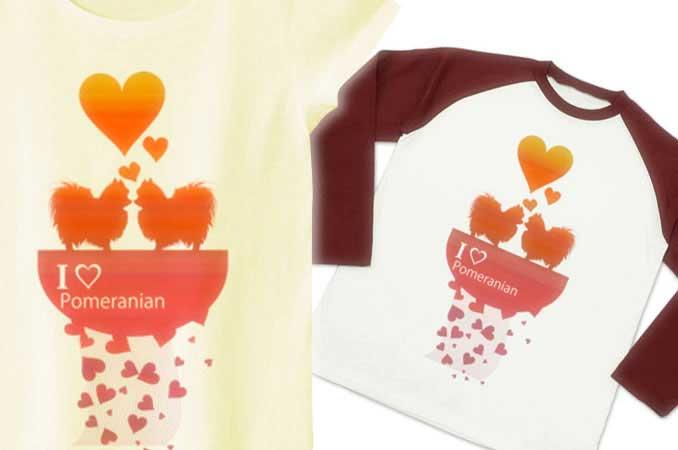 恋をしたポメラニアンTシャツ