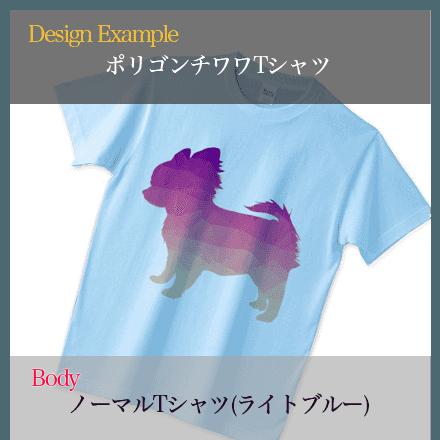 ポリゴンのチワワTシャツ