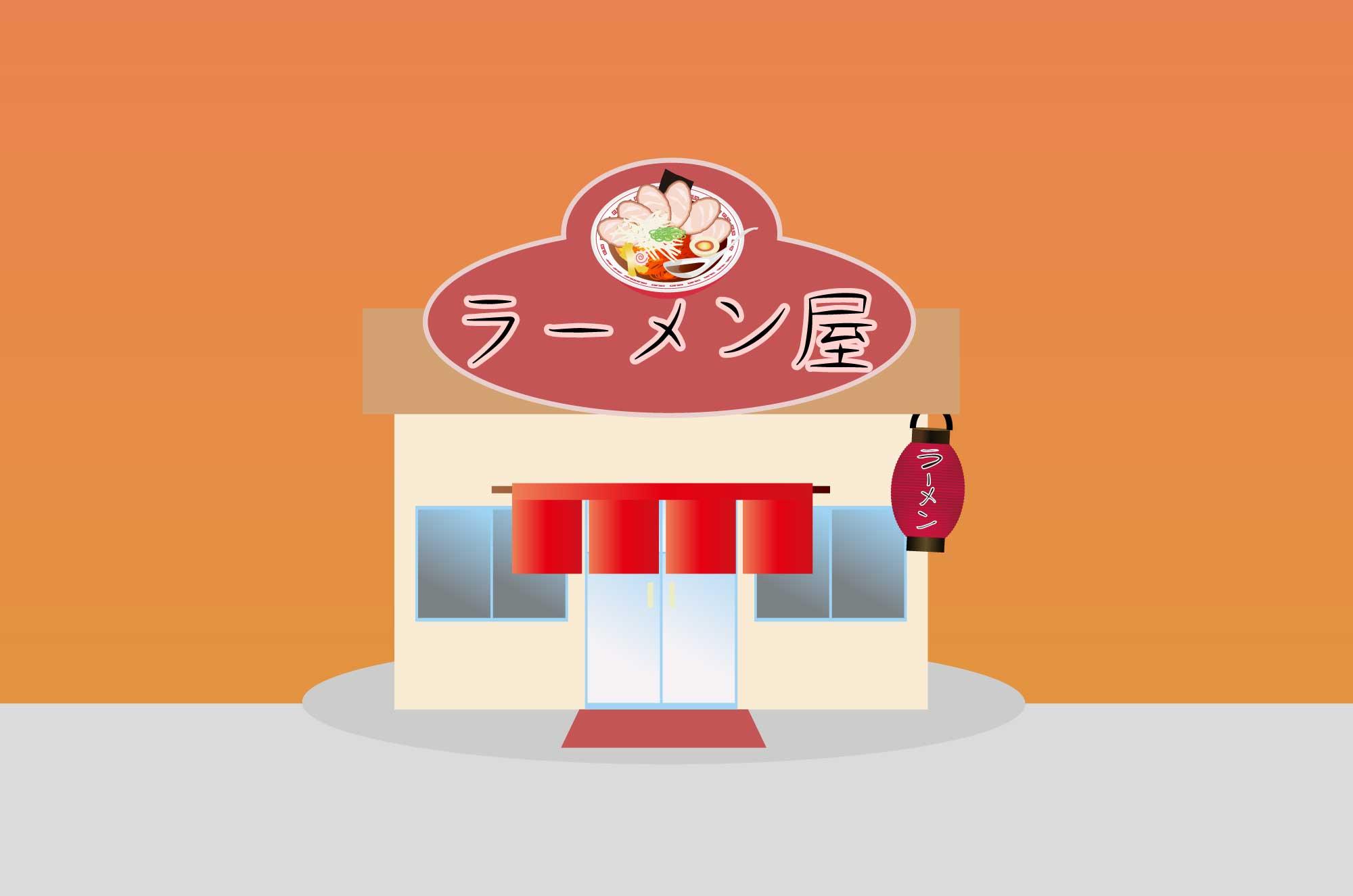 ラーメン屋の無料イラスト - 屋台・お店の素材