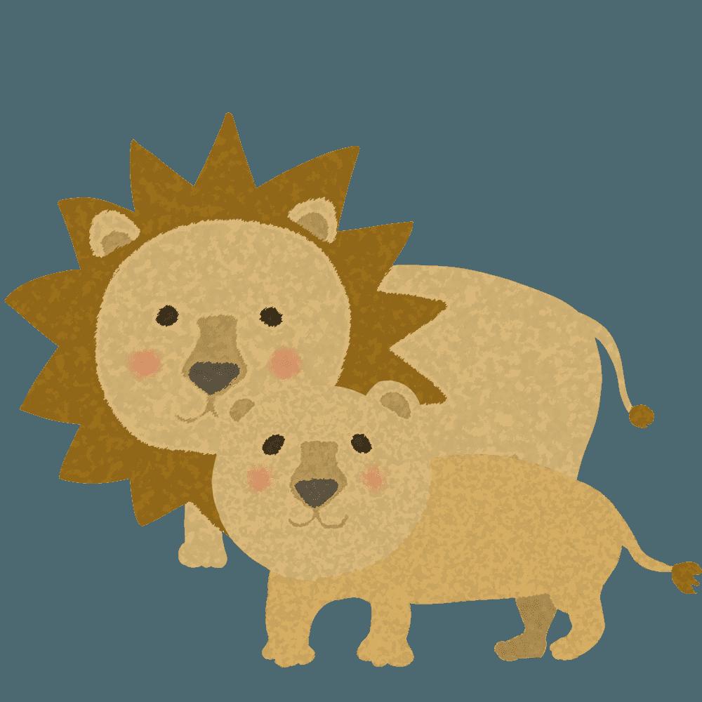 カップルのライオンイラスト