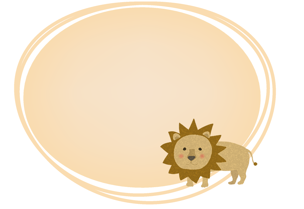ライオンのイラスト楕円フレーム(背景あり1001×689)