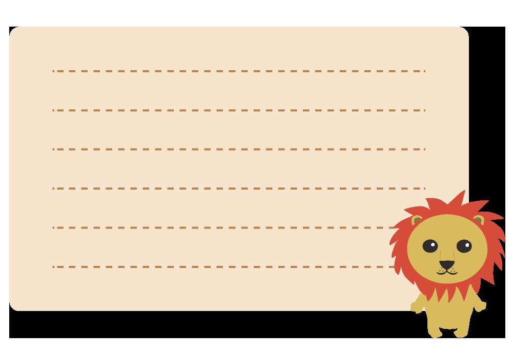 可愛いライオンのメモ帳フレーム(背景なし1001×689)