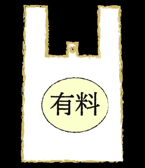 有料レジ袋マーク(手書き)のイラスト