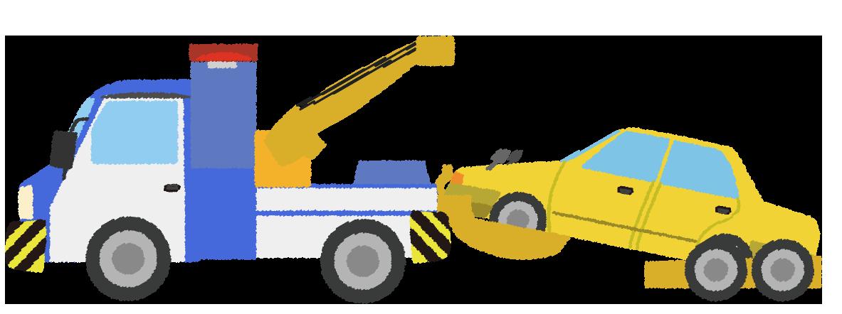 車をレッカーするレッカー車のイラスト