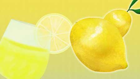 レモンイラスト - 商用利用可能で無料で使える果物素材