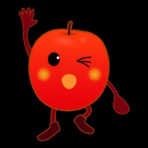 手を上げるりんごのイラスト