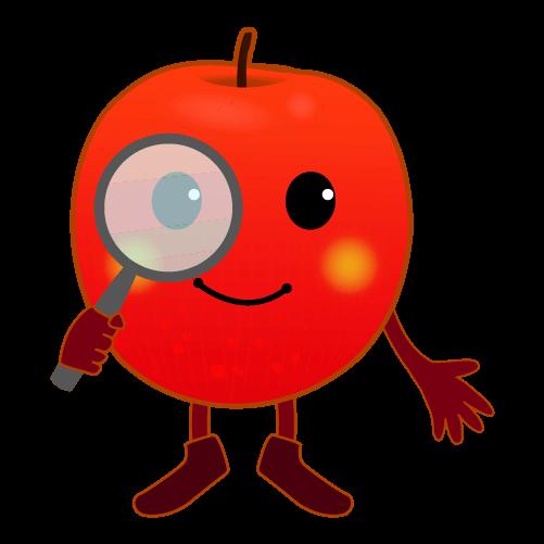 調べる・探すりんごのイラスト