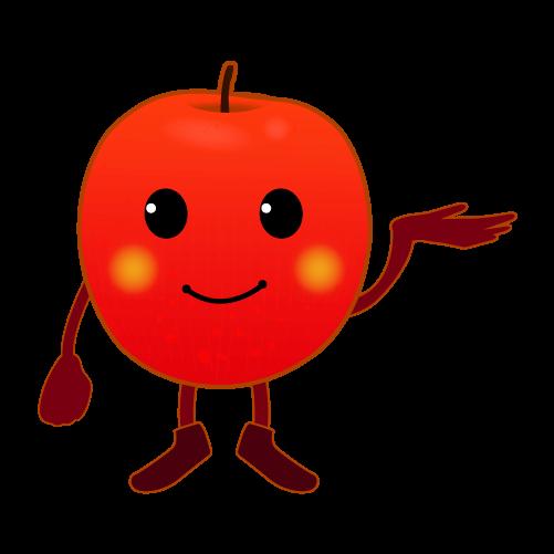 案内するりんごのイラスト