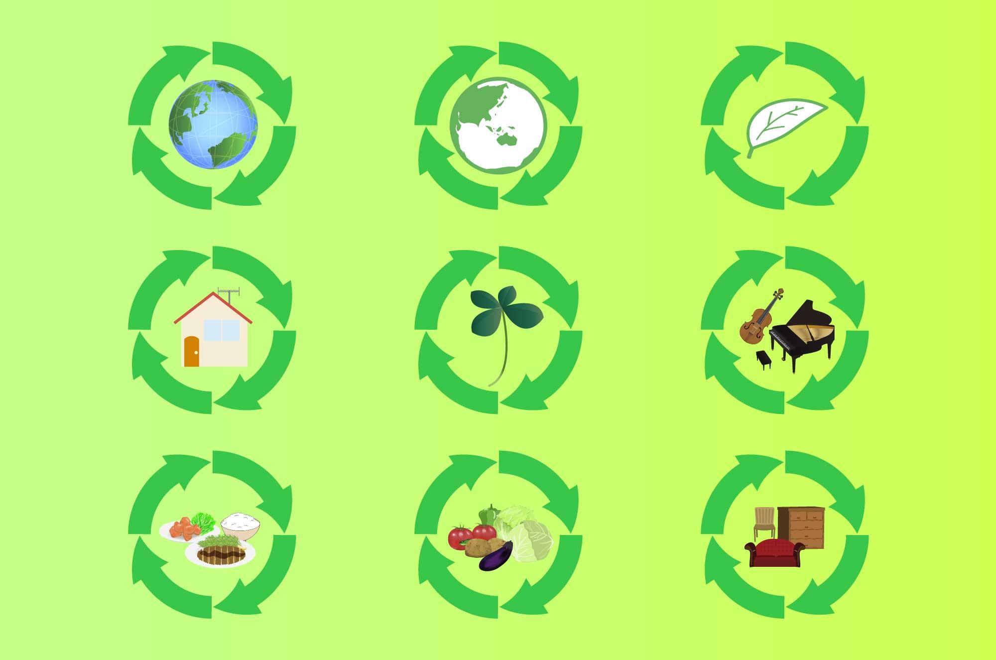 リサイクルのフリーイラスト - エコロジーな無料素材