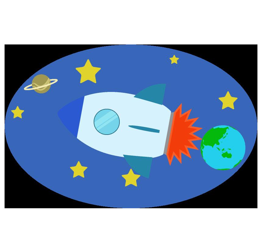 ロケットと宇宙と地球のイラスト