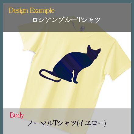 ロシアンブルーのシルエットTシャツ
