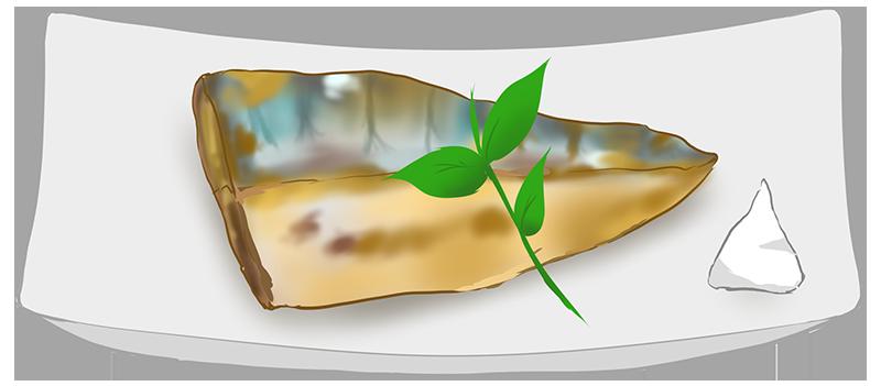 サバの塩焼きのイラスト