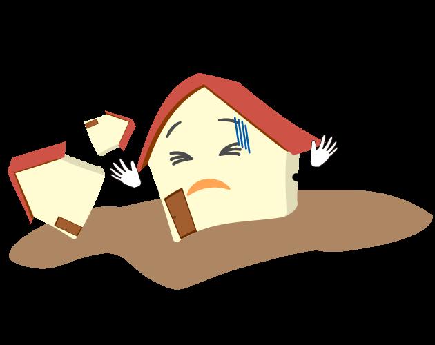 地震とマイホームのイラスト