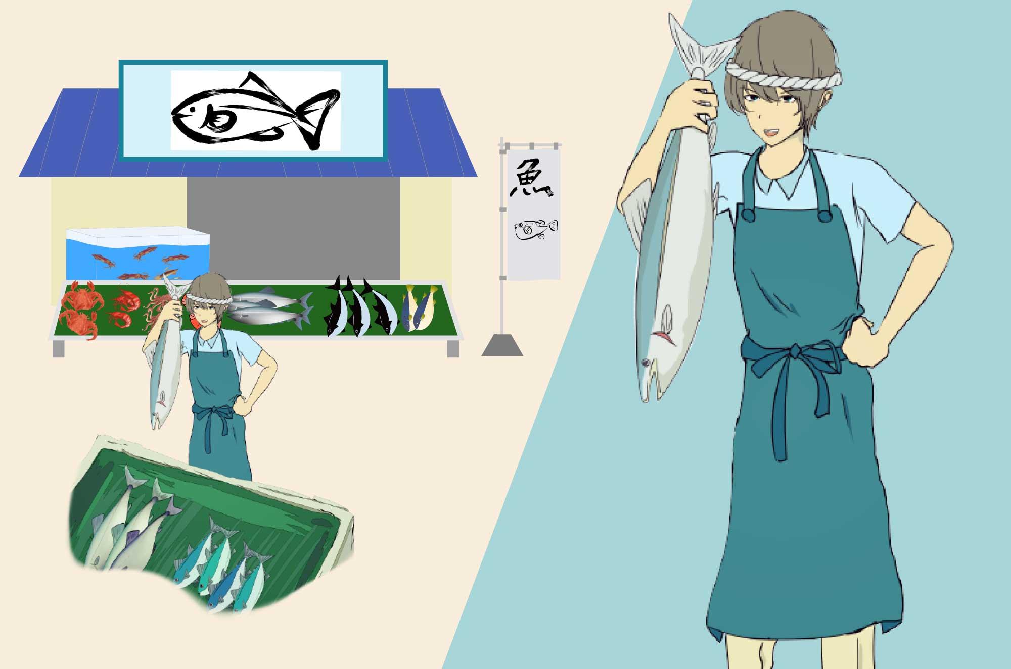 魚屋のイラスト - 鮮魚店で働く職業のイメージ素材