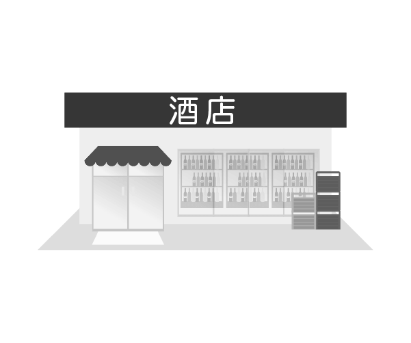 酒屋(白黒)のイラスト