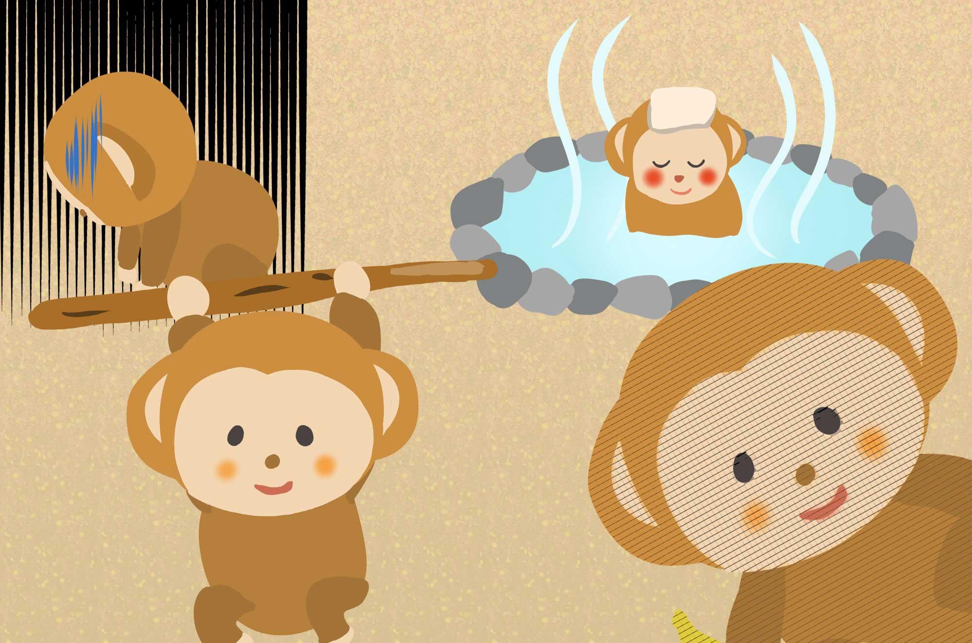 猿イラスト 温泉と小猿の楽しいかわいい動物無料素材 チコデザ