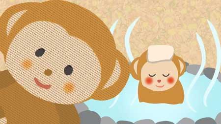 猿イラスト - 温泉と小猿の楽しいかわいい動物無料素材