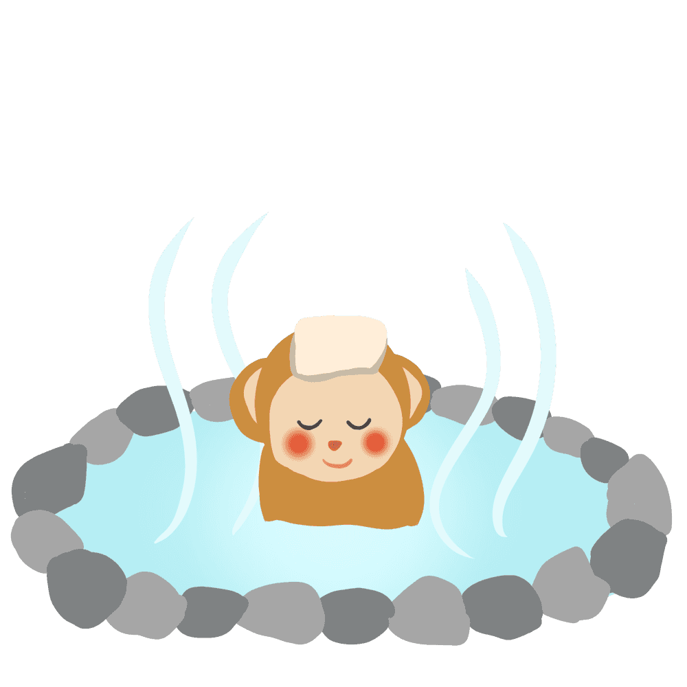 温泉につかる猿イラスト