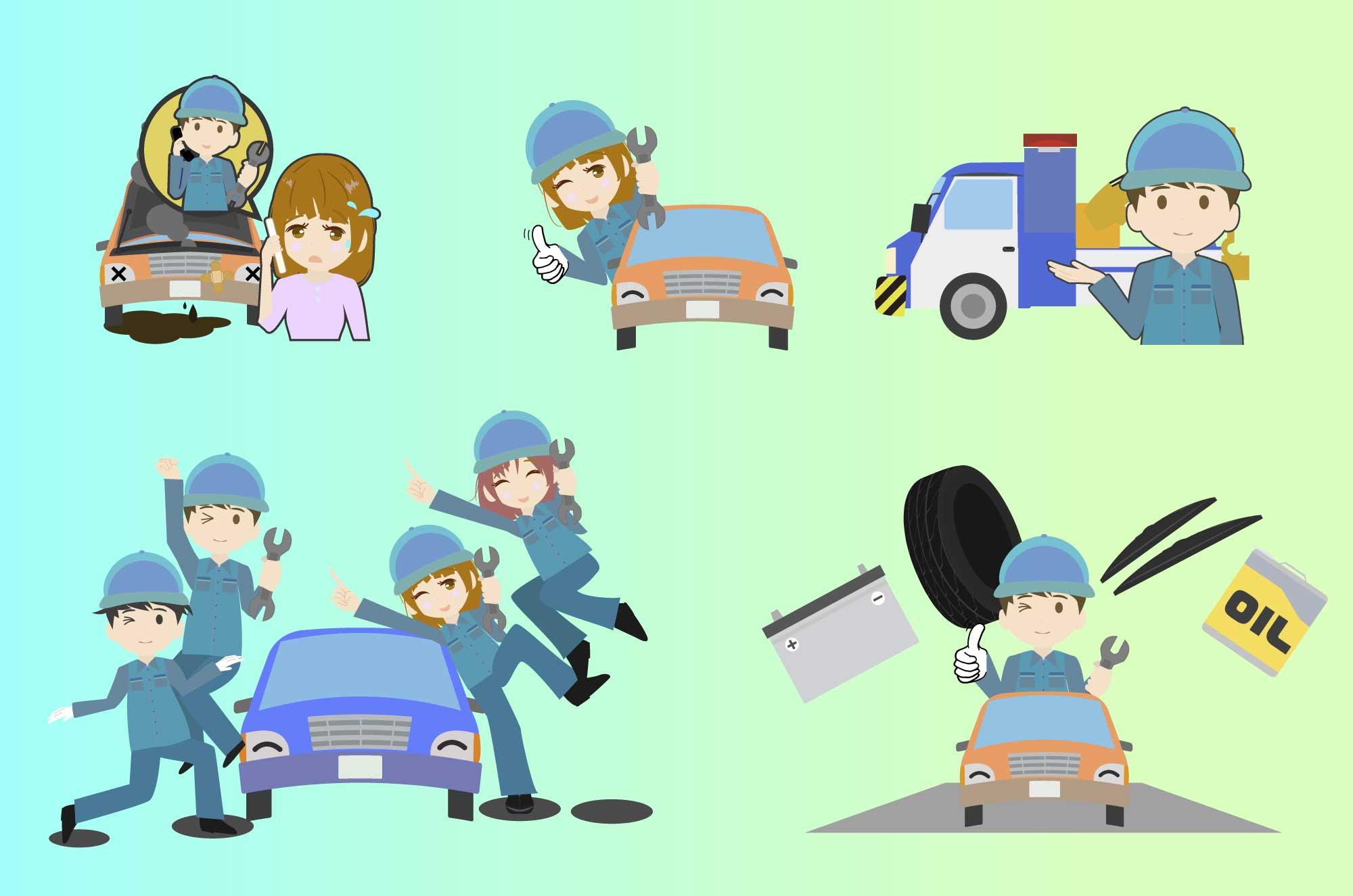 整備士のフリーイラスト - 自動車のトラブル・整備素材