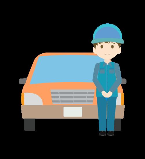 車と整備士(男)のイラスト