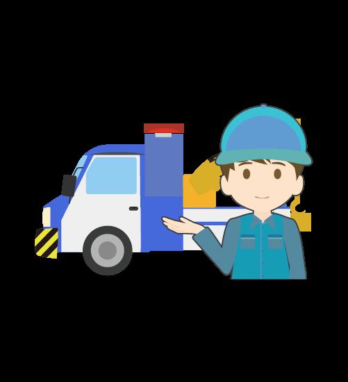 レッカー車と整備士のイラスト