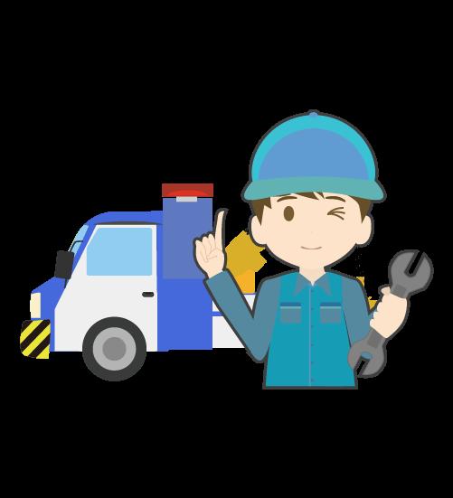 レッカー車と整備士のイラスト2