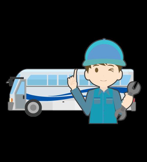 バスと整備士のイラスト